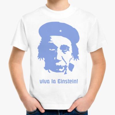 Детская футболка Einstein Детская футболка