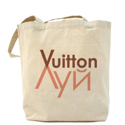 Сумка Луй Vuitton