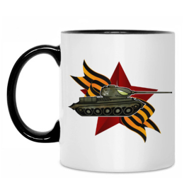 Кружка Танк Т-34-85 СССР