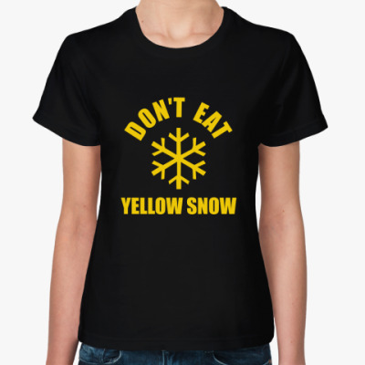 No yellow snow