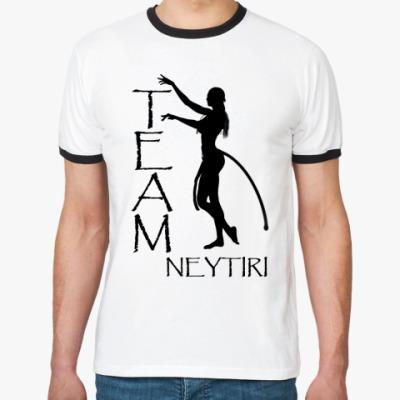 Футболка Ringer-T Team Neytiri