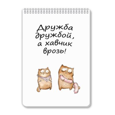 Блокнот 'Голодные коты'
