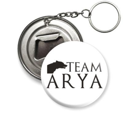 Брелок-открывашка Команда Арии