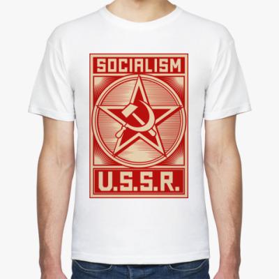 Футболка Советский Союз