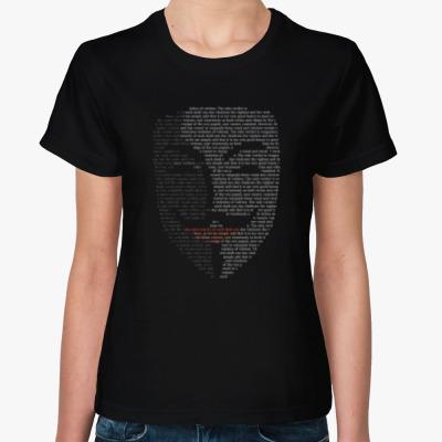 Женская футболка Гай Фокс (Анонимус) Маска V