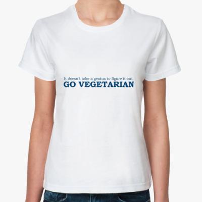 Классическая футболка GO VEGETARIAN