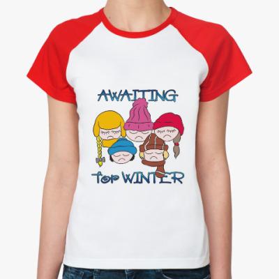Женская футболка реглан Awaiting for Winter: зима всегда где-то рядом