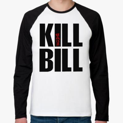 Футболка реглан с длинным рукавом Kill Bill