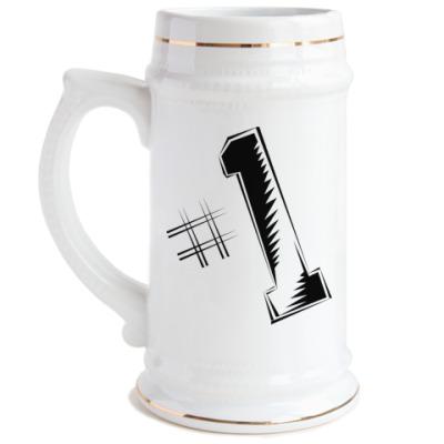 Пивная кружка   number 1