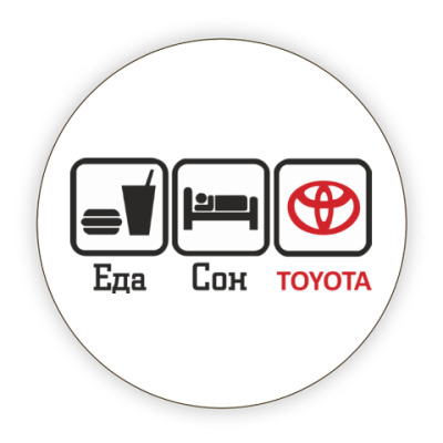 Костер (подставка под кружку) Toyota