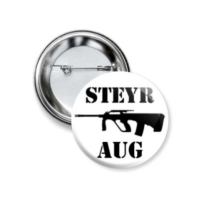 Значок 37мм Steyr AUG