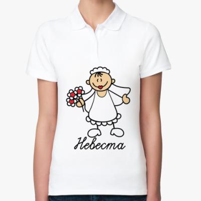 Женская рубашка поло Невеста