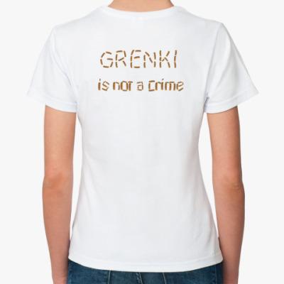 Grenki