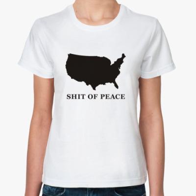 Классическая футболка Shit of peace