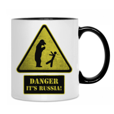 Danger It's Russia