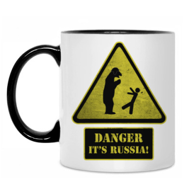 Кружка Danger It's Russia