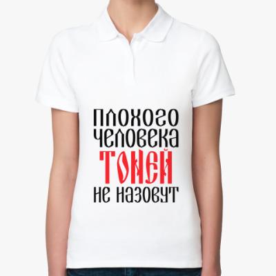 Женская рубашка поло Тоня