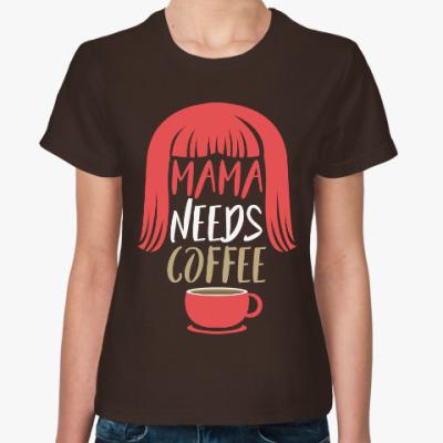 Женская футболка Маме надо кофе