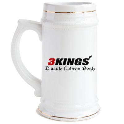 Пивная кружка Три короля