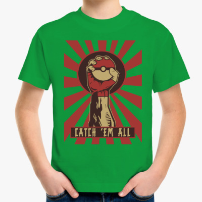 Детская футболка Поймай всех