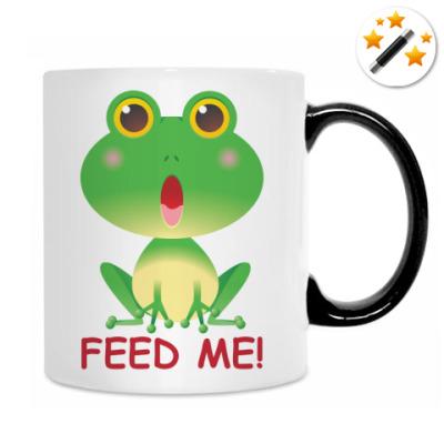 Накорми меня!