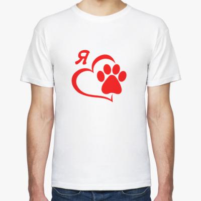 Футболка Я люблю фурри, красный лого