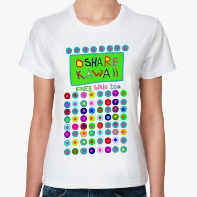Классическая футболка OSHARE KAWAII