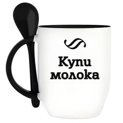 Кружка с ложкой Купить Молока