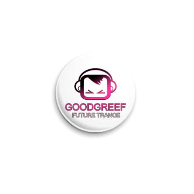 Значок 25мм  GoodGreef