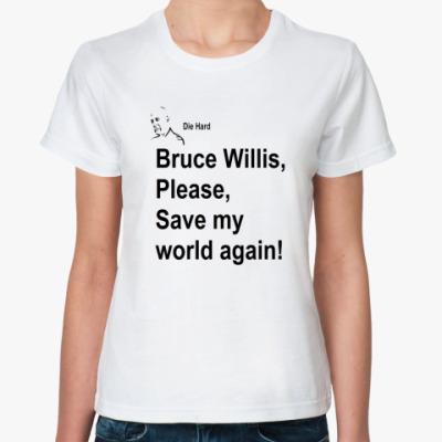 Классическая футболка Крепкий орешек