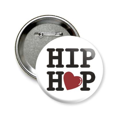 Значок 58мм Люблю хип-хоп