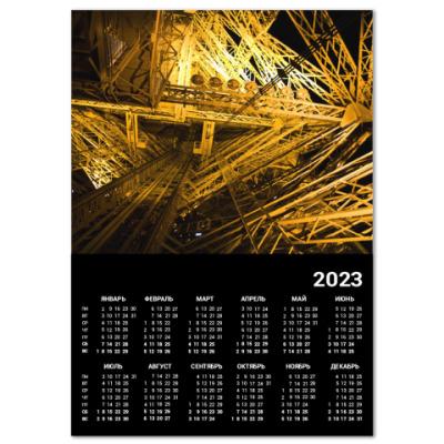 Календарь Париж.
