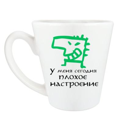 Чашка Латте Плохое настроение