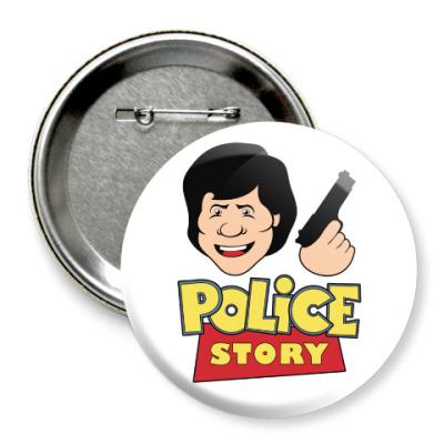 Значок 75мм Police story