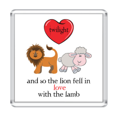 Lion and lamb positive