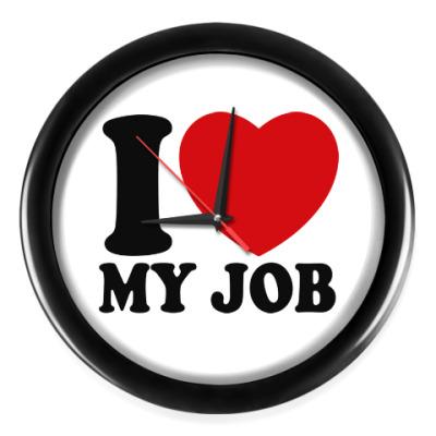 Настенные часы Люблю свою работу