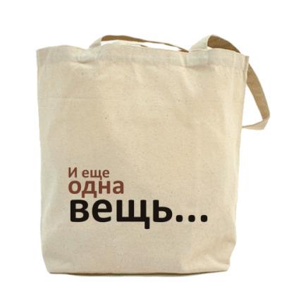 Фото Холщовая сумка