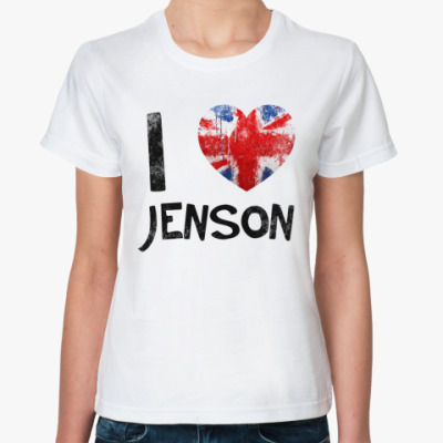 Классическая футболка  I LOVE JENSON