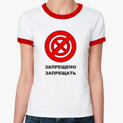 Женская футболка Ringer-T Запрещено
