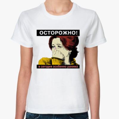 Классическая футболка Для женщин