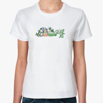 Классическая футболка  Русалка