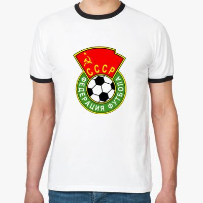 Футболка Ringer-T Сборная СССР Лев Яшин