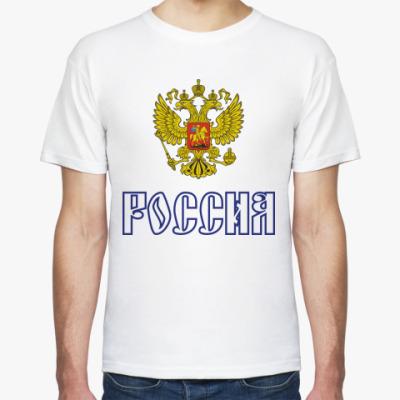 Футболка футболка Сборная России