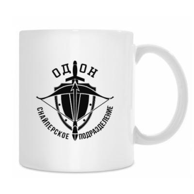 ОДОН Снайперское подразделение