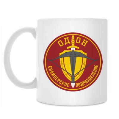 Кружка ОДОН Снайперское подразделение