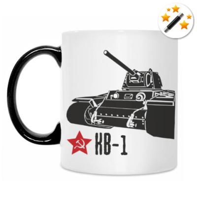 Кружка-хамелеон Советский тяжёлый танк КВ-1
