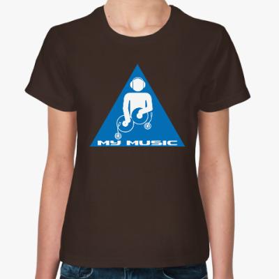 Женская футболка Моя музыка