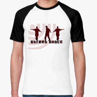 Футболка реглан street dance