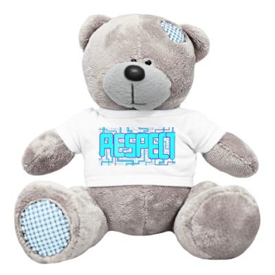 Плюшевый мишка Тедди Re$pect