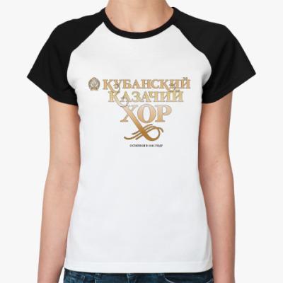 Женская футболка реглан Кубанский Казачий Хор